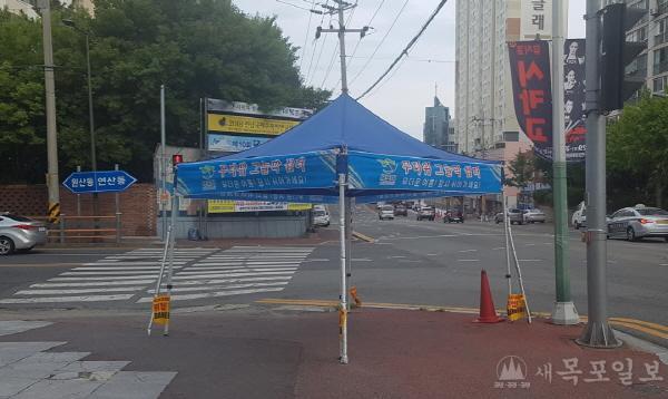 목포시 폭염기간에 설치한 그늘막 텐트.jpg