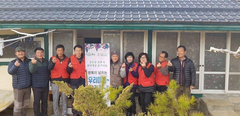 보성군 회천면, 취약계층 온기나눔으로 지역사회 훈훈