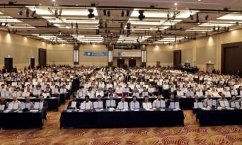 세계여성평화그룹, 여성 평화 콘퍼런스