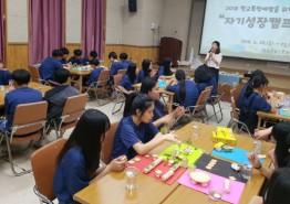 진도군 청소년상담복지센터, 학교폭력예방 활동