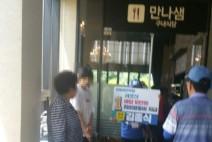 김종식 목포시장, 본보 공개질의서 '거부'