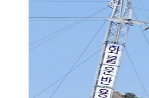 해상케이블카 개통...김종식 시장의 중요한 역할(?)