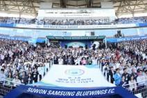 세계평화광복, 만국회의 5주년 기념식