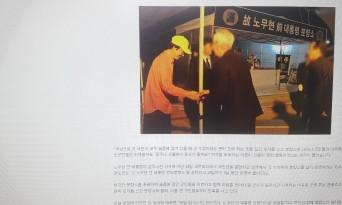 무늬만 '평화 경제'...목포시장 DJ 추도식 불참